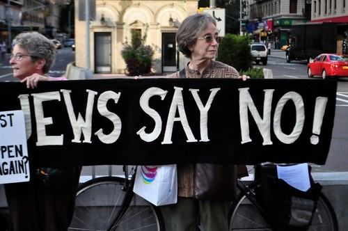 Protest in Manhattan over Israel's action in Gaza